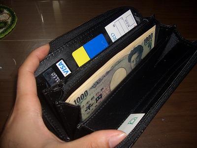 財布 レシート 整理