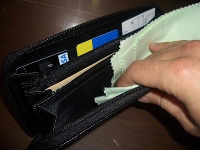 長財布 拭き上げ
