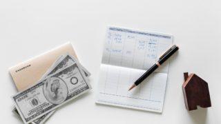 【毎日100円貯金】ゆうちょ銀行の通帳2冊目の履歴を公開します