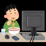 ブログを書き続けて3ヶ月と17日の経過で、月間15,000PVで推移しています。