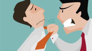 意地悪な人の特徴は顔に出る?性格が悪い人から身を守る方法まとめ