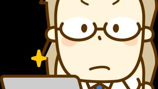 問題解決な得意なビジネスエリートでも、ブログ副業は上手くいきますよ。