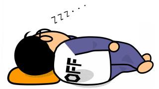 快適な冬を過ごすための、理想的な睡眠方法まとめ