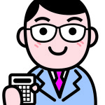 ブログは事務職や経理職でも適正があるという話