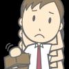 給料が安い。なかなか給料が上がらない人は、ブログ副業をオススメします。