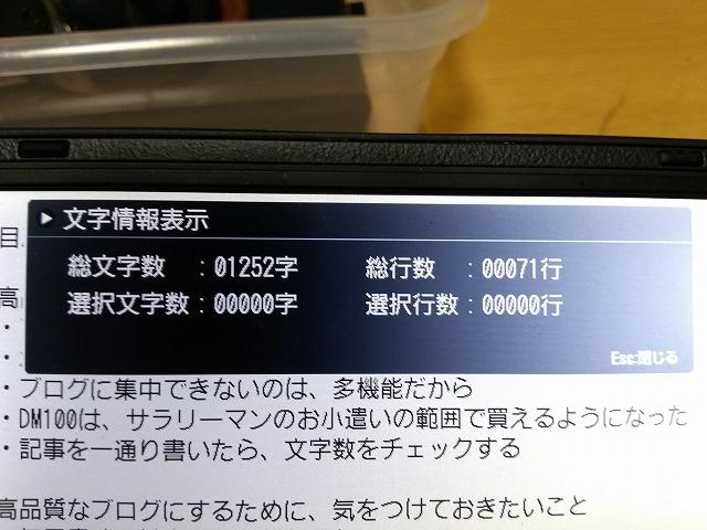 IMG02857