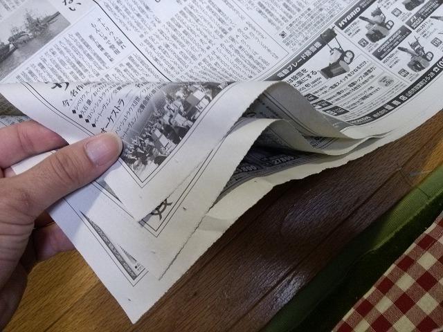 新聞紙 3枚