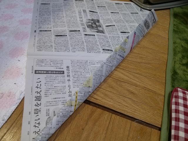 新聞紙 折る