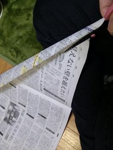 ネクタイ 新聞紙