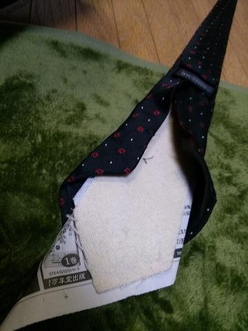 ネクタイ 中敷き