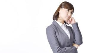 中間管理職の悩み相談「自己中心的な部下を扱う自信がない」
