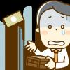 旦那の危機!30代の夫のお小遣い2万円は少ない?多い?