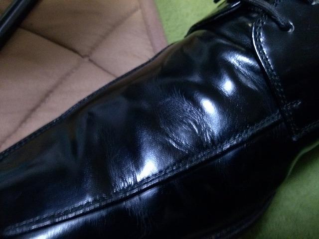 革靴 シワ取り
