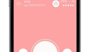 新聞を読むから「聞く」へ。朝日新聞がスマホアプリ「アルキキ」をリリース