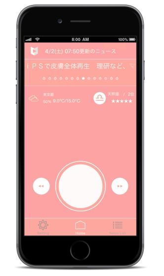 朝日新聞 アルキキ