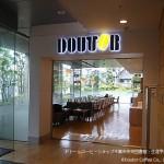 千葉市の中央図書館・生涯学習センターに「ドトール」が初登場