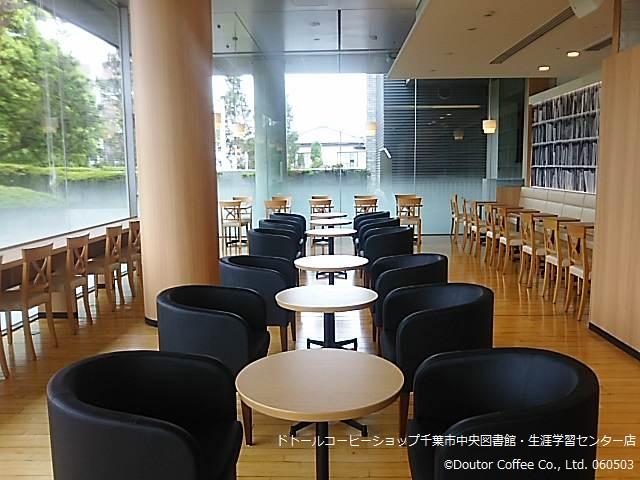 千葉 ドトール 学習センター