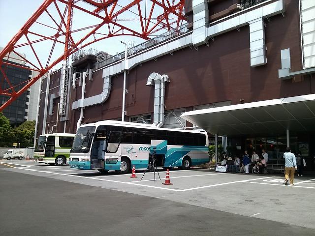 東京タワー はとバス
