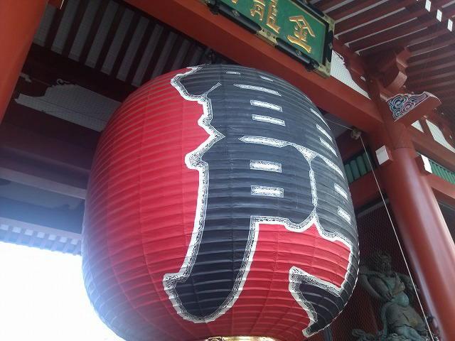 東京 浅草 雷門