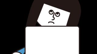 ブログは思考プロセスを記録して、振り返ることが出来る万能ツールだ!
