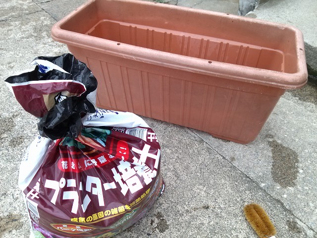 枝豆 プランター 培養土