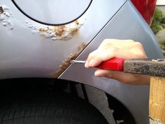 車 修理 サビ