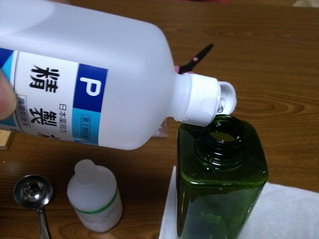 精製水 手作り化粧水