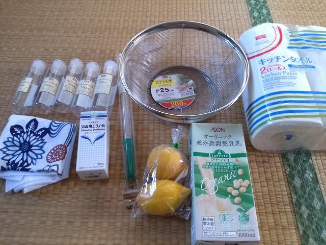 豆乳ローション 材料