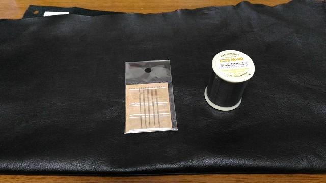 レザー用 縫い糸