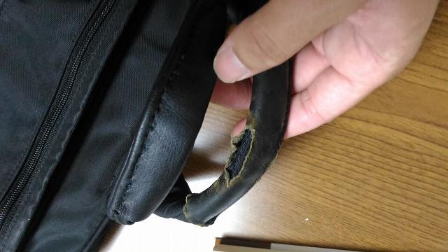 エースバッグ ハンドル修理