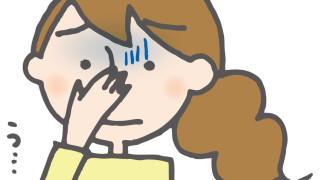 【異臭】冷蔵庫が臭い!匂いの原因と対策方法まとめ