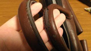 ビジネスバッグ・鞄の「持ち手」をDIY修理する方法を説明するよ