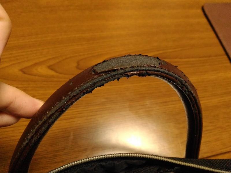 鞄 ハンドル 破損
