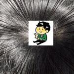 サクセス育毛剤でも2週間のマッサージで髪が生えることが分かった!
