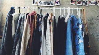 今後は服の買い方を変えて、自分の価値観に合わせようと思う