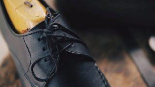 愛着のある革靴を「10年間履き続ける」コツとポイントを説明するよ