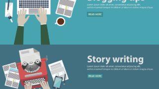 ブログのアウトプット力(記事を書く力)を強化する8つの方法