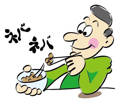 朝食 500円以下 コスパ 最強