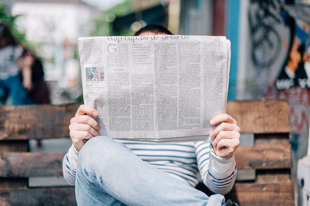 新聞 読む メリット デメリット