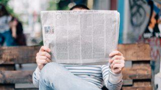 新聞を読むことの11のメリット・デメリットを説明するよ