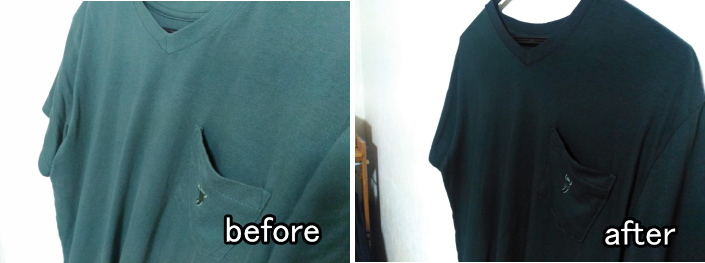 before after 1