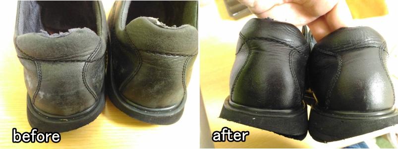 革靴 修理前 修理後 かかと