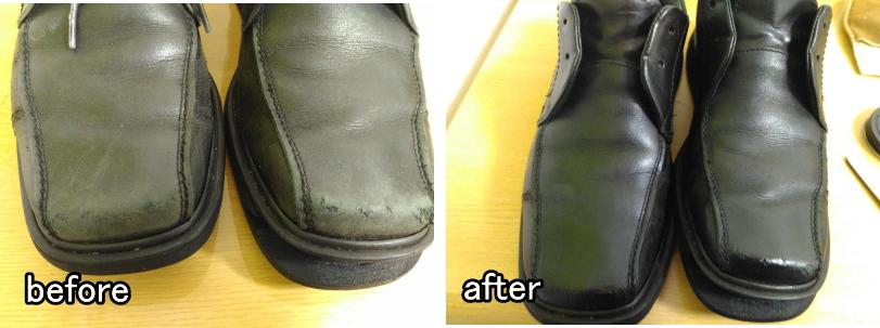 革靴 修理前 修理後 つま先