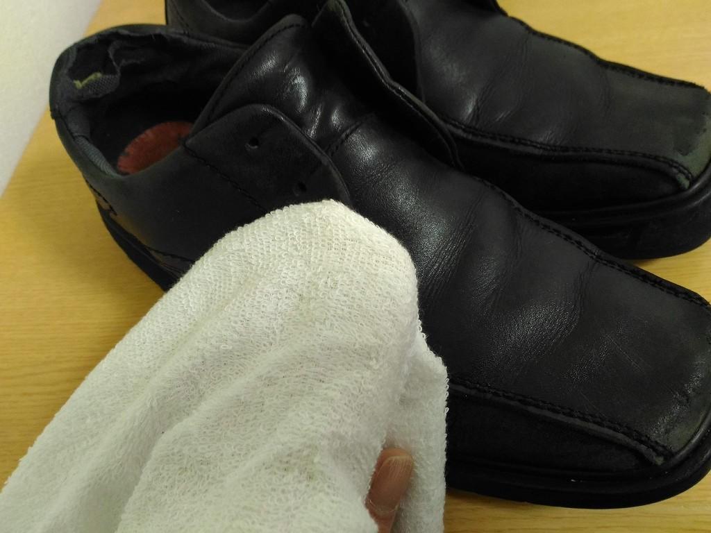 革靴用 クリーナー 汚れ落とす