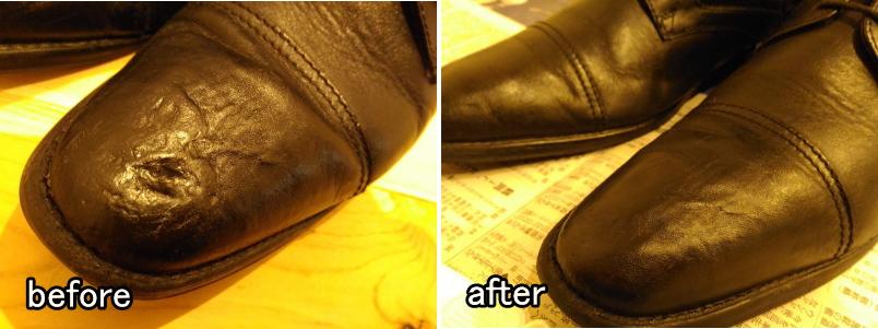 革靴 DIY完成 ビフォーアフター