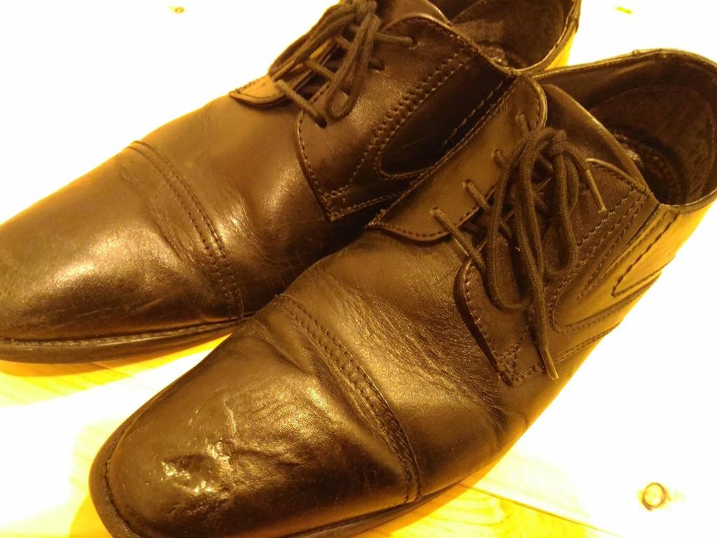 革靴 へこみ 上から