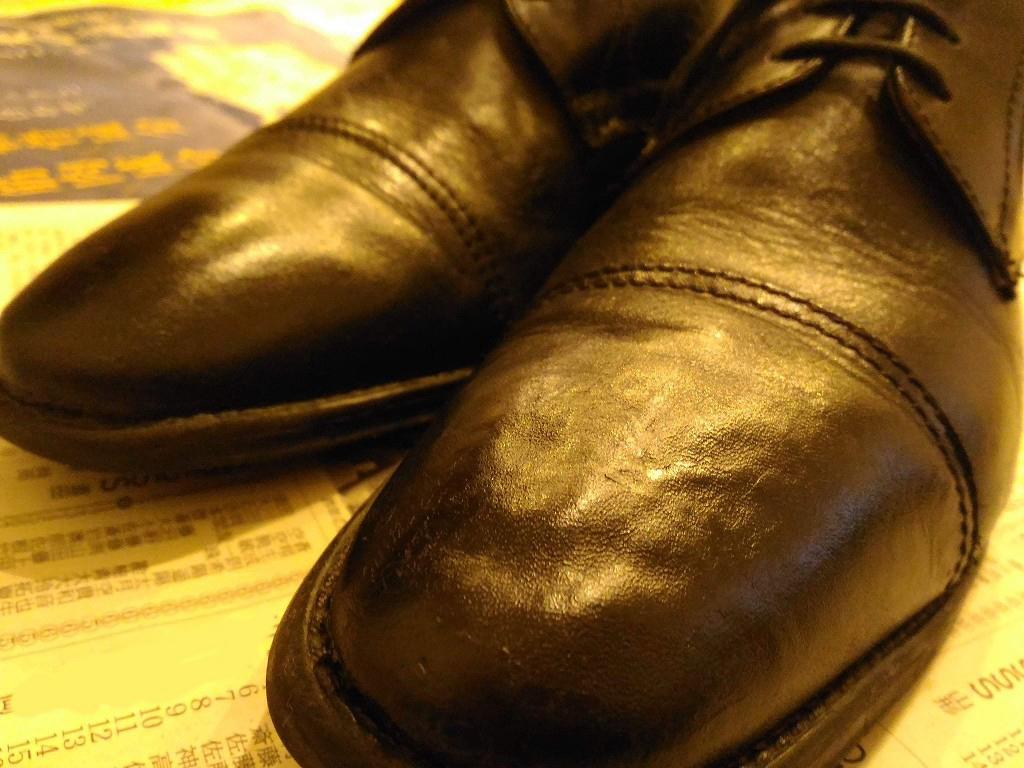 革靴 修理 リペア