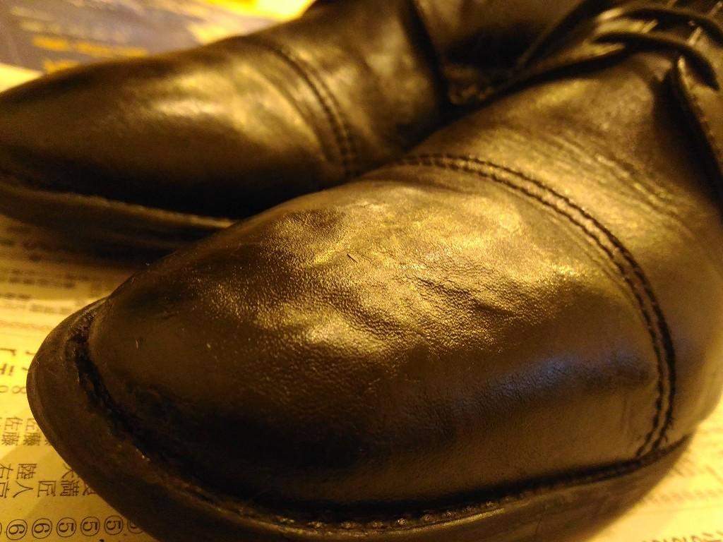 革靴 凹み 修理 完成1