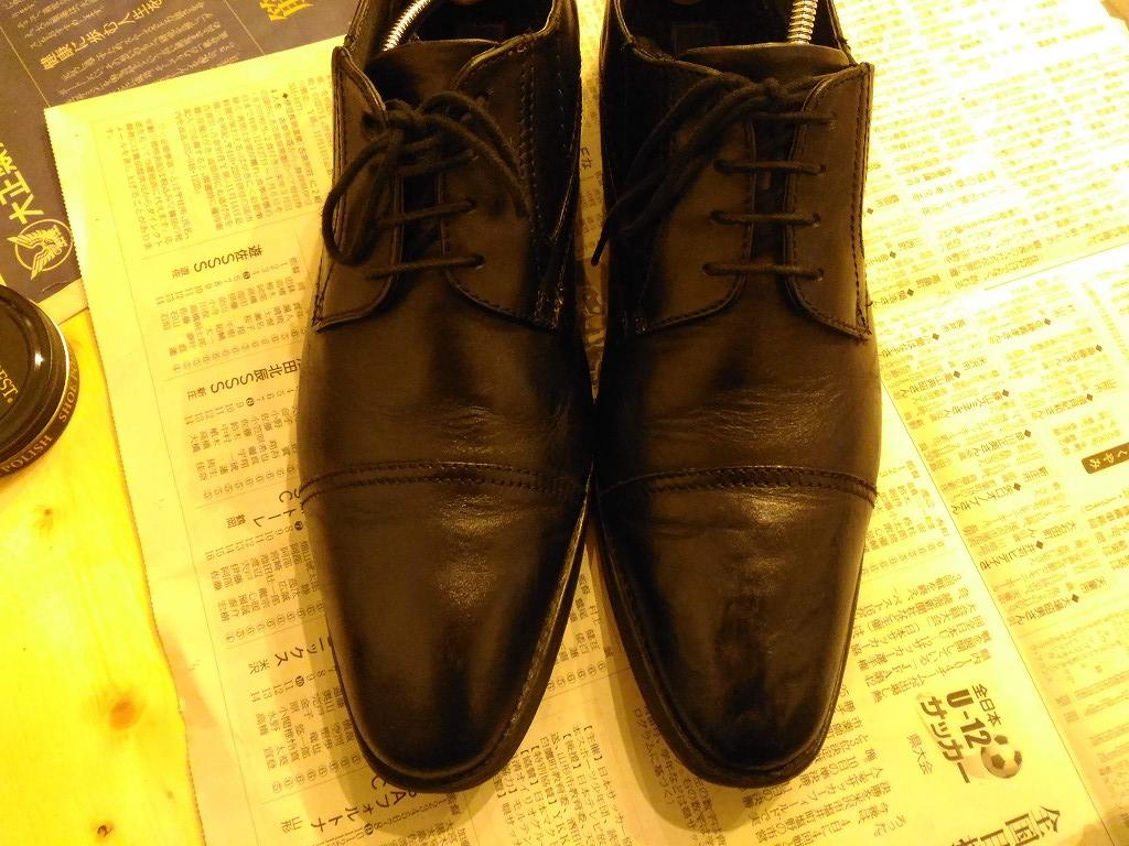 革靴 凹み 修理 完成3