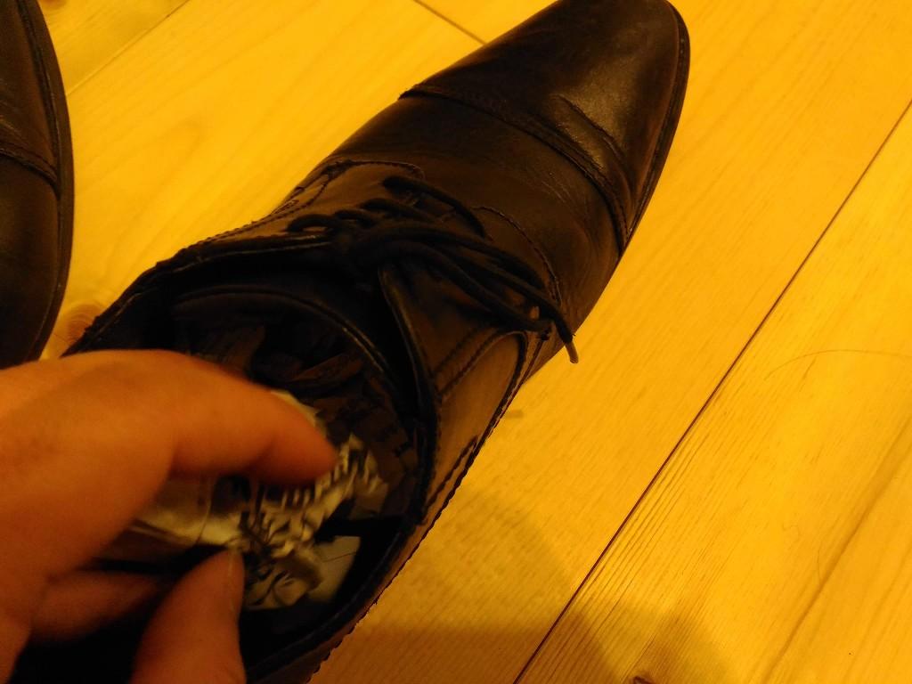 革靴 新聞を入れる